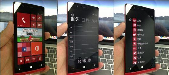 wpid Oppo Windows Phone.jpg