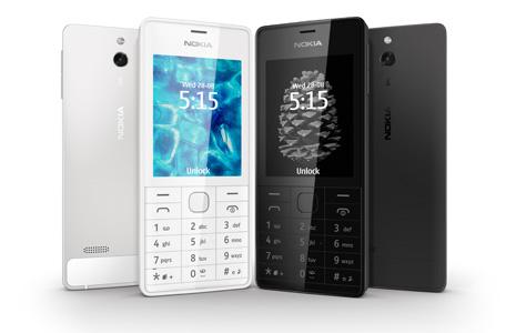 Nokia 515 Dual SIM Group 465