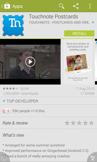 Screenshot 2013 08 12 21 24 32
