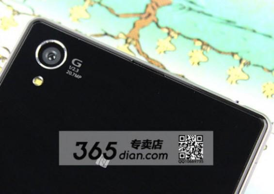 Sony Z1 Camera