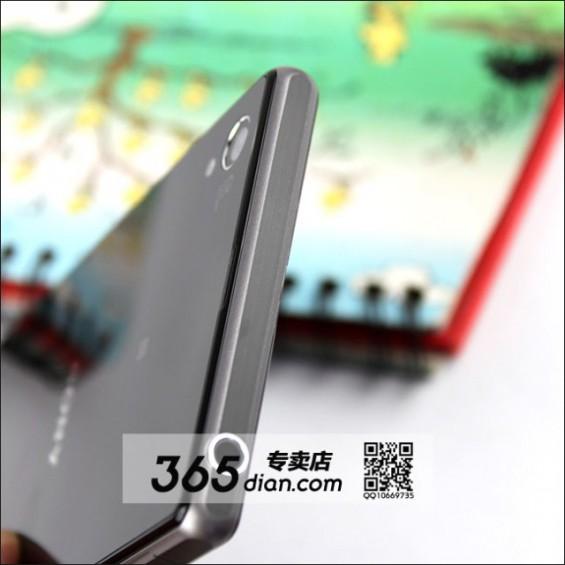 Sony Z1 Top