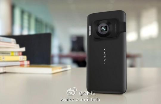 n lens camera 1