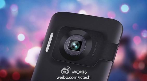 n lens camera 4