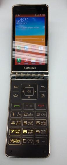 wpid Galaxy folder SHV E400S front.jpeg