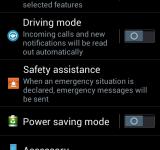 Samsung Galaxy S4 Mini Review