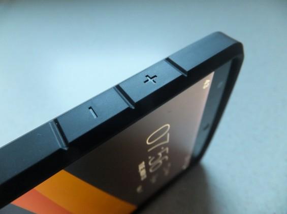 Sigen Ultra Hybrid Nexus 5 Pic3
