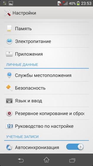 Xperia Z1s D5503 14 315x560
