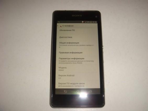 Xperia Z1s D5503 3 640x480