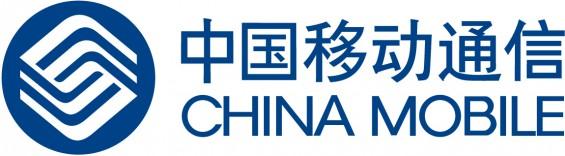 wpid China Mobile logo.jpg