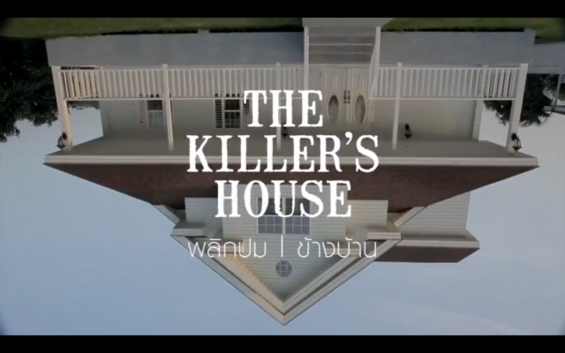 Oppo The Killers House