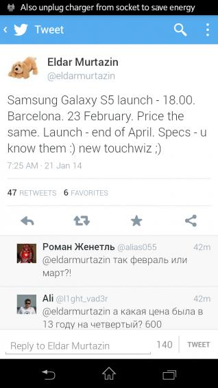 wpid Screenshot 2014 01 21 08 10 15.png