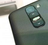 LG G2 Mini   Hands on
