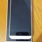 HTC One 2014 7