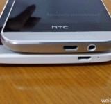 The All New HTC One in detail   Why wait until March 25th?