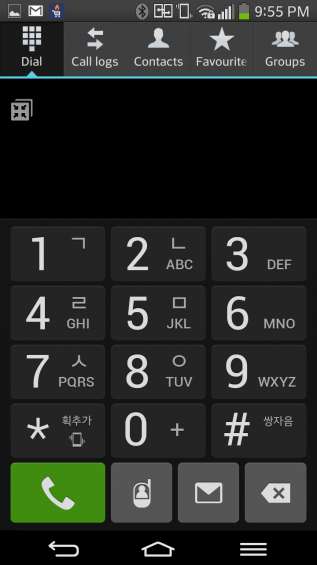 Screenshot 2014 03 16 21 55 28