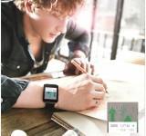 LG announce the G Watch.. again