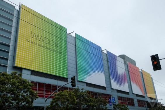 WWDC Buiilding
