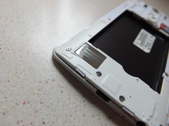 LG G3 PIC15
