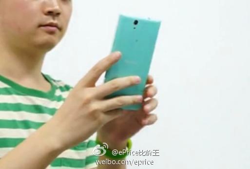 Xperia Selfie Phone 2