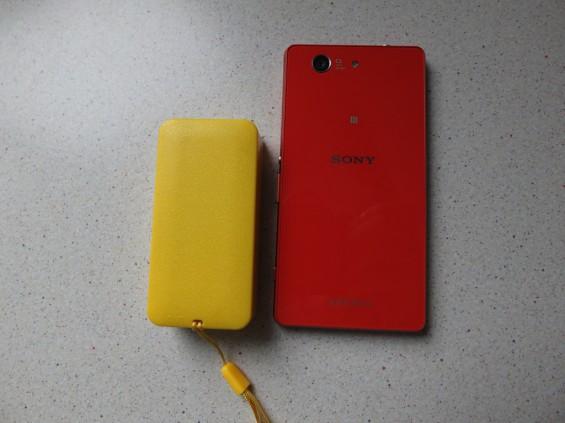 STK Cuboid 2 Battery Pack Pic7