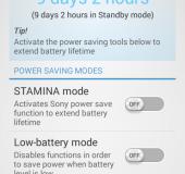 Sony Xperia E3 Review