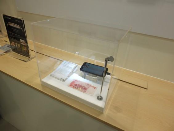 Asus Zenfone 2 Pic4