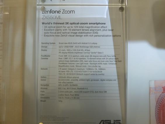 Asus Zenfone 2 Pic5