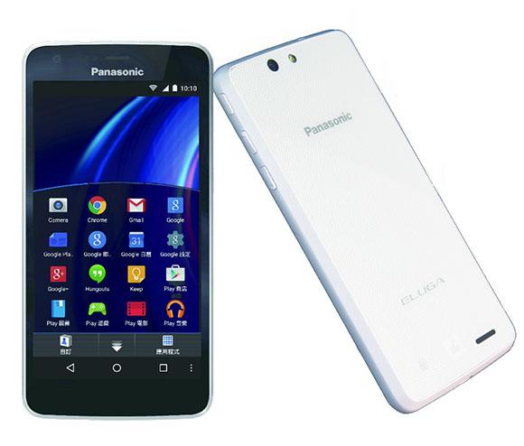 Vaio announce their first smartphone   the VA 10J