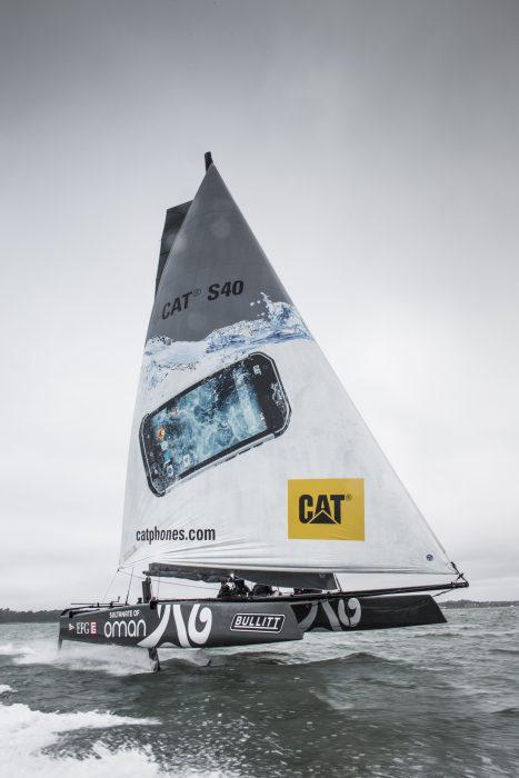 S40 12 sail
