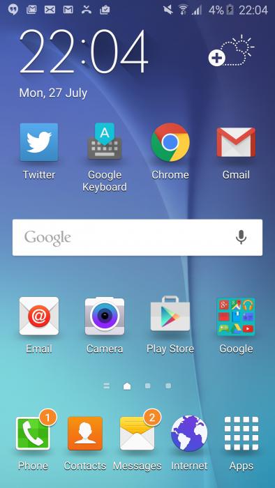 Screenshot 2015 07 27 22 04 56