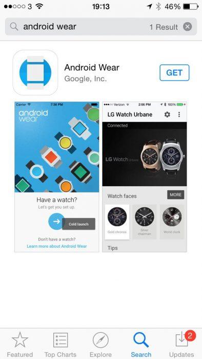 app store wear