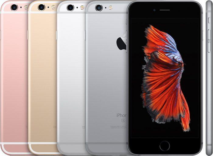 iphone 6splus colors