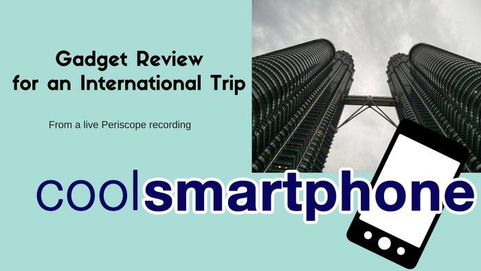 Gadget Trip