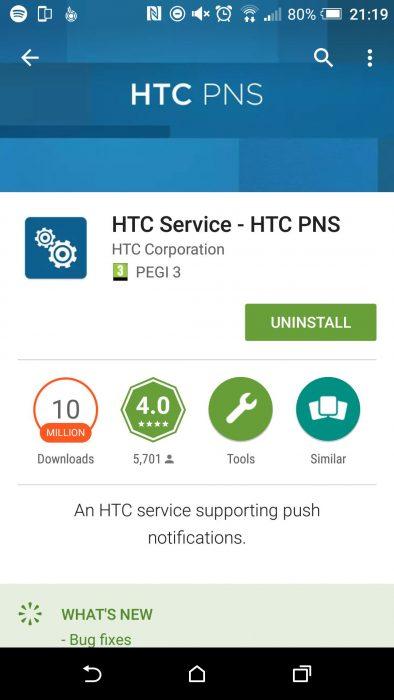 htc app