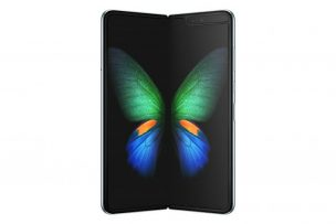 Samsung Galaxy Fold 3 e1550691391179
