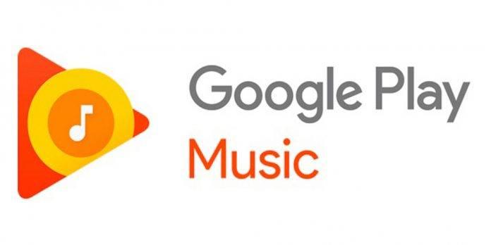 Google Play Music Logo 696x348.jpg
