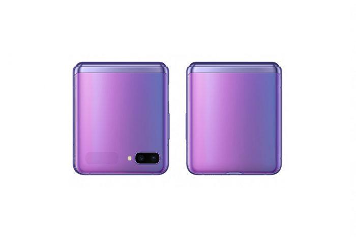 02 002 galaxyzflip mirror purple folded composite