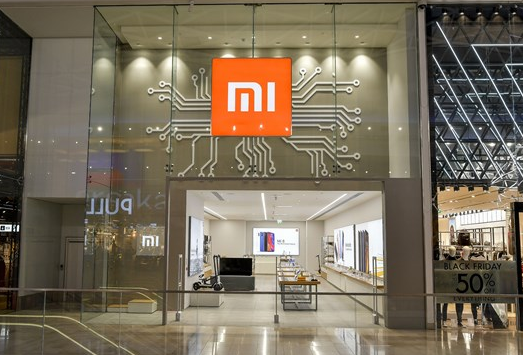 Xiaomi shuts up UK shop