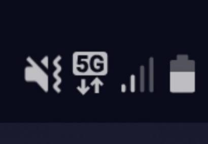 5G Means no limits