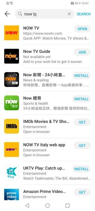 Screenshot 20200701 154729 com.huawei.appmarket