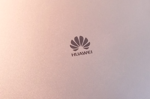 Huawei becomes the top handset maker