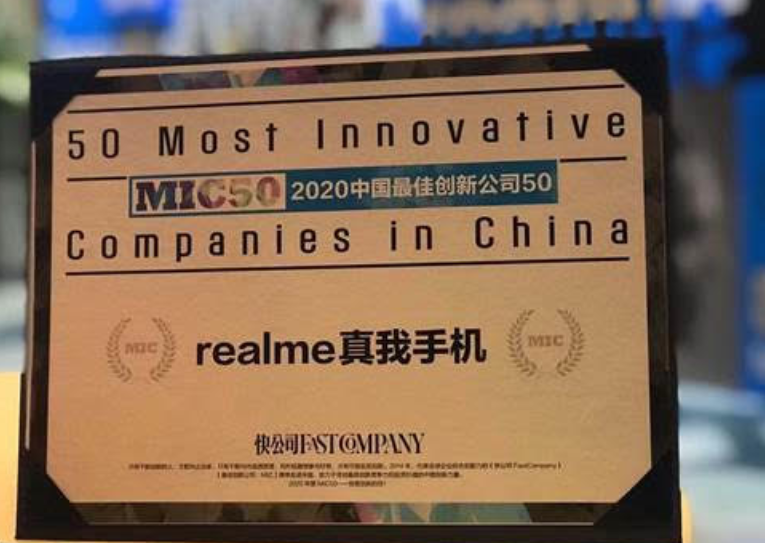 Realme named in Fast Company's 50 Most Innovative Companies in China